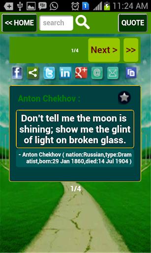 娛樂必備APP下載 All Quotes 好玩app不花錢 綠色工廠好玩App