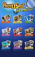 Screenshot of Photo Spot Around The World