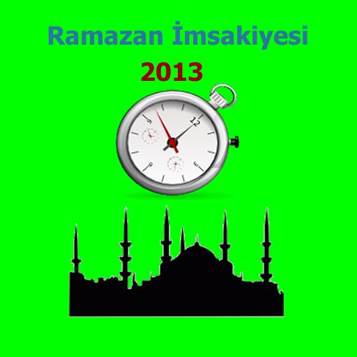 Ramazan İmsakiye 2013 LOGO-APP點子