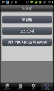 돌핀다이렉트 퀵서비스(고객용)- screenshot thumbnail