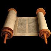 الاسفار القانونية الثانية