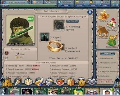 Братва и Кольцо- screenshot thumbnail
