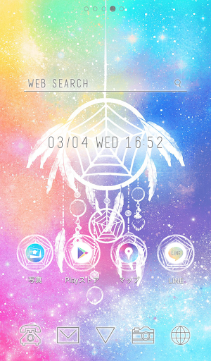 Cute wallpaper★Dreamcatcher