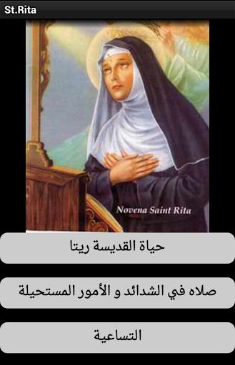 Saint Rita of Cascia ARABIC