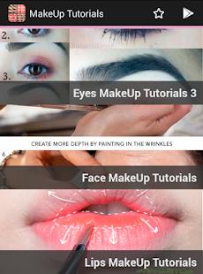 【免費生活App】化妝教程-APP點子