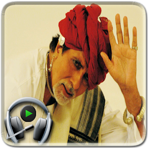 Best Gujarati Ringtones 2013