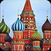 Москва Интересные события