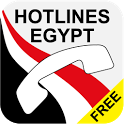 Hotlines Egypt icon