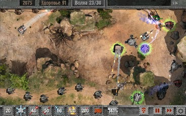 Defense zone 2 HD Android İndir