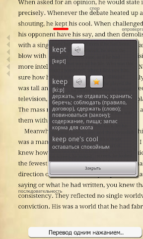 android English Books Reader Screenshot 0