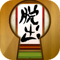 100 Washitsu :room escape game icon