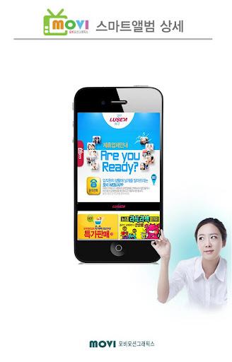 【免費商業App】루셈-APP點子