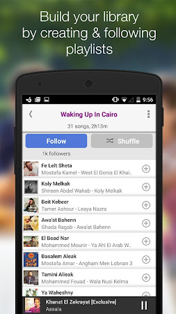 Anghami - Free Unlimited Music 1.8.58 screenshot 19559