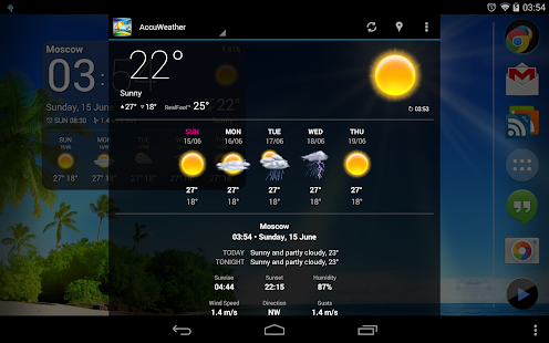 Weather Now- screenshot thumbnail