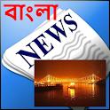 Bengali News :  WB Newspapers