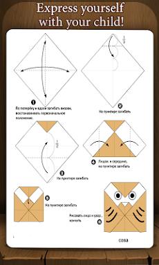 折り紙の日本美術のおすすめ画像1