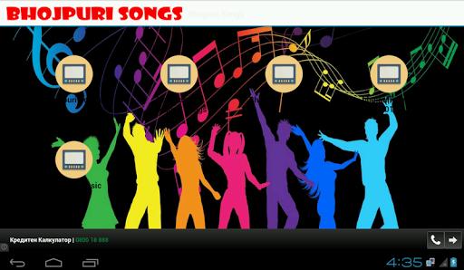 Bhojpuri Songs