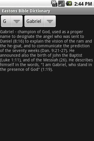 Easton's Bible Dictionary- screenshot