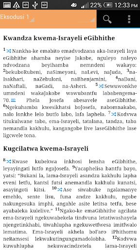 Siswati Bible
