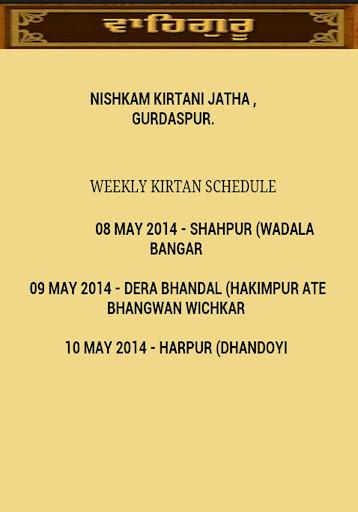 NKJ Nishkam Kirtani Jatha