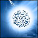 Qasas al Quran