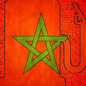 Morocco Fuel