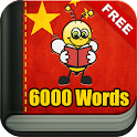Learn Chinese 6,000 Words icon