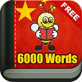 Learn Mandarin Chinese Vocabulary - 6,000 Words