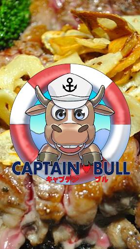 BIGステーキ シーフード CAPTAIN BULL