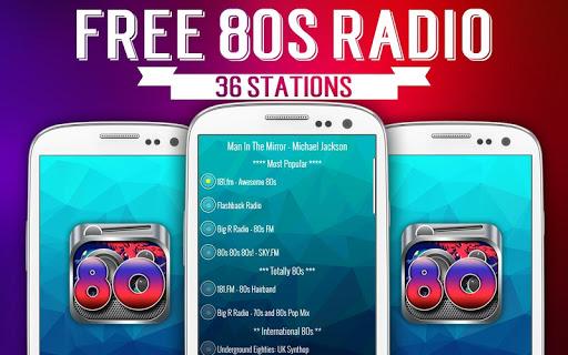 玩免費音樂APP|下載80年代電台 app不用錢|硬是要APP