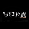 Watches International Chinese