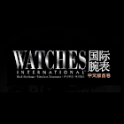 Watches International Chinese icon