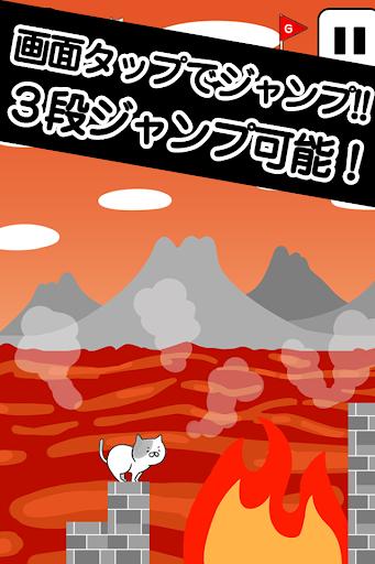 無料休闲Appの激ムズ!ねこじゃんぷ!|記事Game