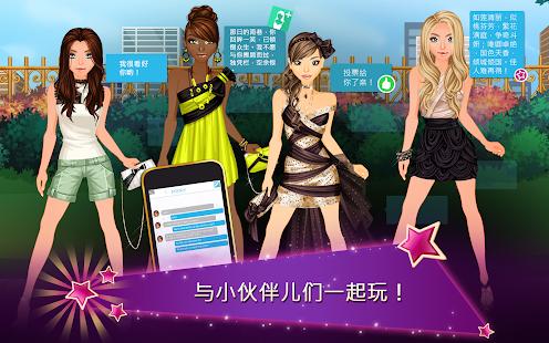 OhMyDollz 时装秀 : 购物,大变身,装饰 和 装扮 模擬 App-愛順發玩APP