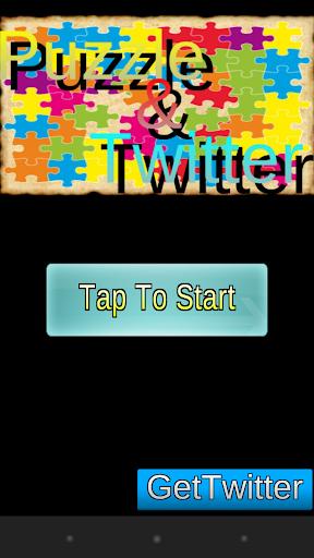 スライドパズル - 好きな絵でスライドパズル ツイッター連動