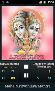Maha Mrityunjaya Mantra- screenshot thumbnail