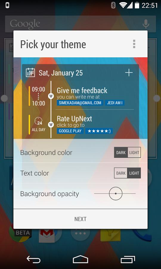 UpNext - screenshot