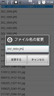 FileManager:SDm@neger - screenshot thumbnail