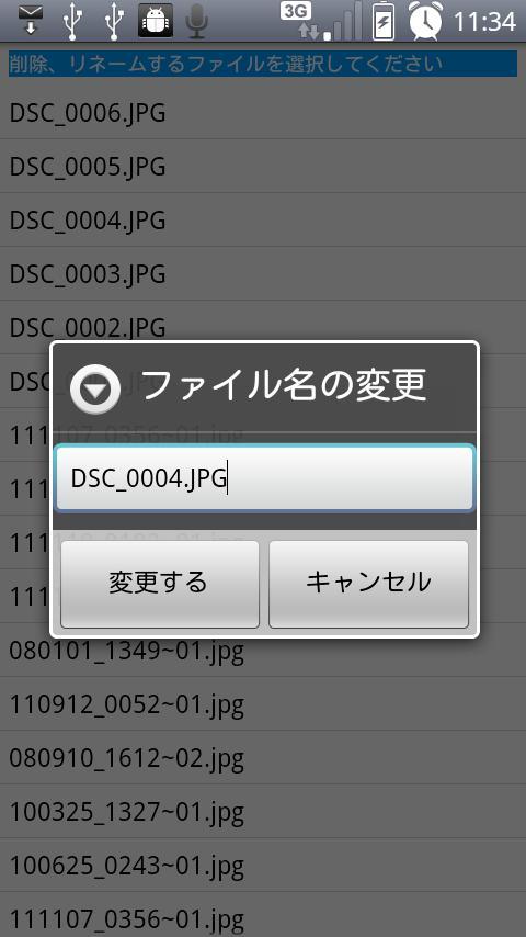 FileManager:SDm@neger - screenshot