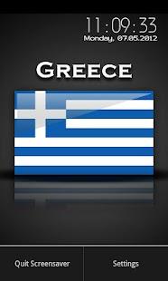 Greece - Flag Screensaver - screenshot thumbnail