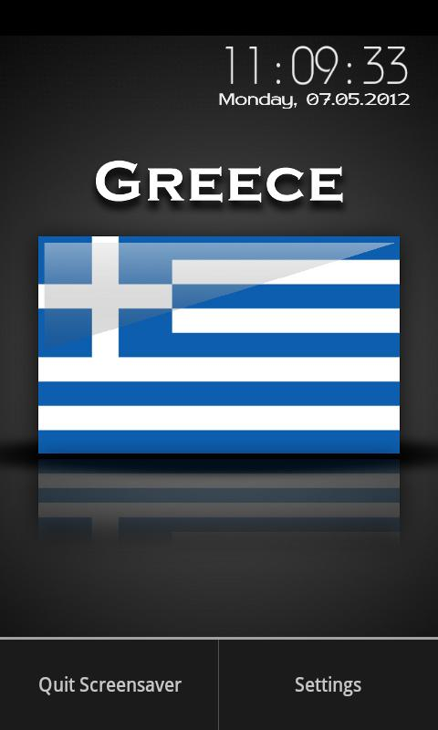 Greece - Flag Screensaver - screenshot