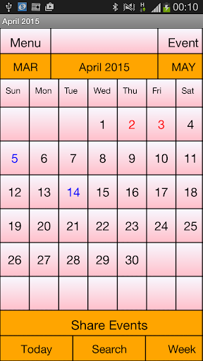 Calendar Me India 2015