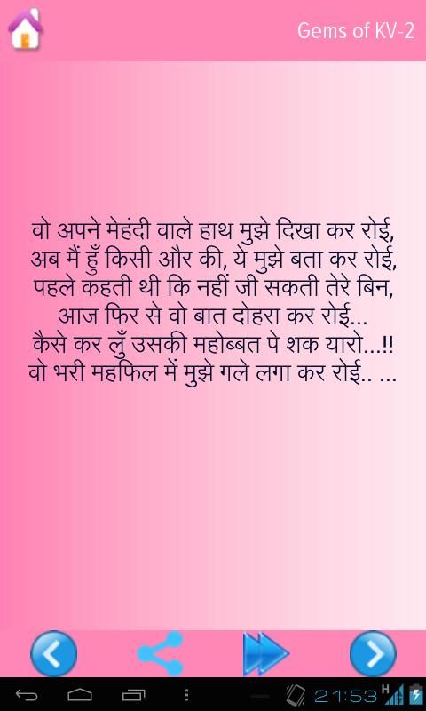 {*Dard*} 100+ Best Sad Shayari in Hindi for Love