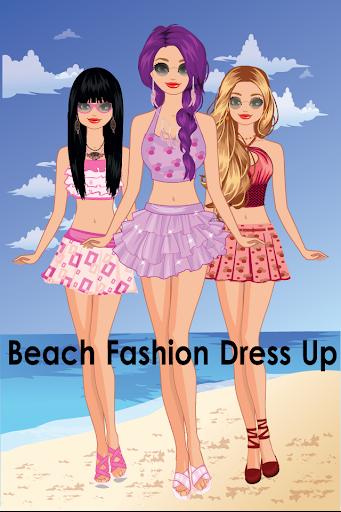 ビーチファッションのドレスアップ
