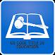 USC T.20 Education