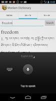 Screenshot of Monlam Tibetan-Eng Dictionary