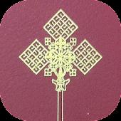 Hiyaw Qal, Amharic Bible