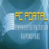 PC_Portal_Java