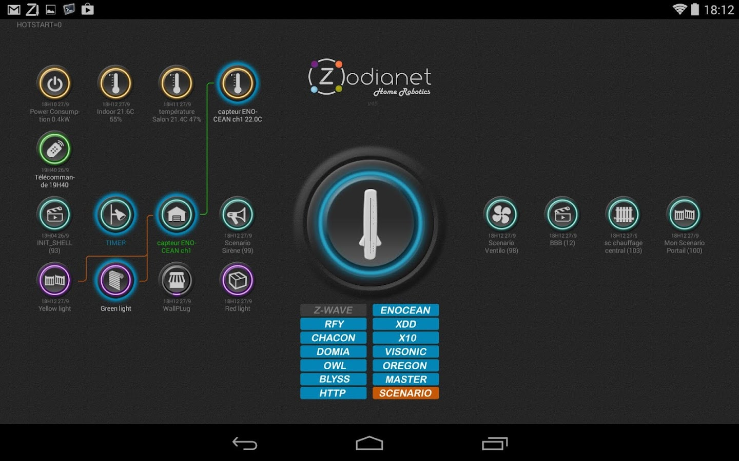ZiBASE Multi- screenshot
