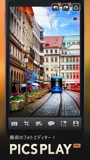 PicsPlay フォトエディター